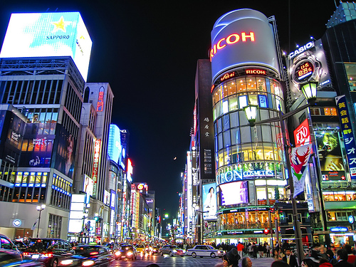 Ginza - Technology and progress