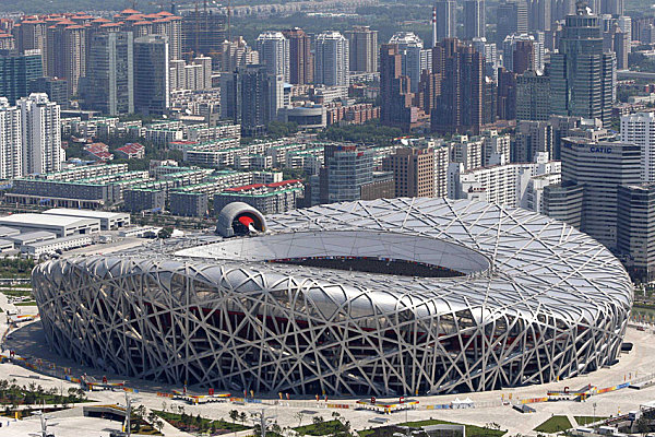 The beijing national stadium top stadiums with the most for Nest bird stadium