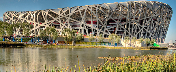 The Beijing National Stadium - General view