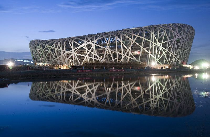 The Beijing National Stadium - The Beijing National Stadium