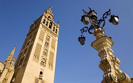 The Giralda Tower - View of Giralda Tower