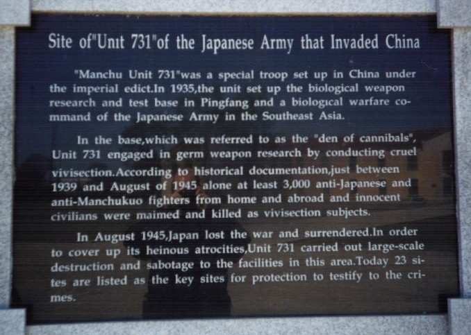 Unit 731 Experimentation Camp, Harbin, Manchuria, China  - Memory plate