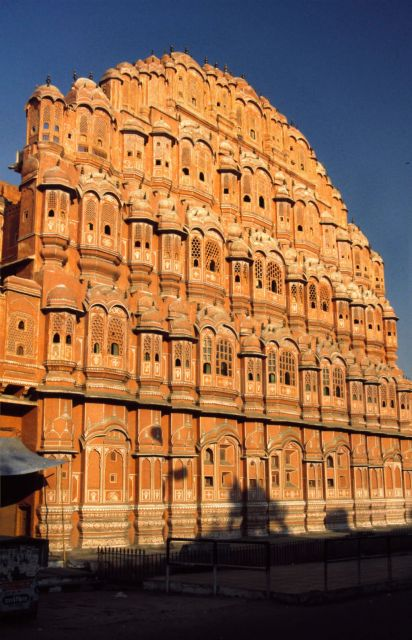 "Hawa Mahal - ""Palace of Winds"""