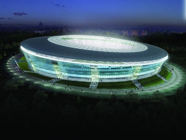 Donbass Arena in Ukraine - Aerial view