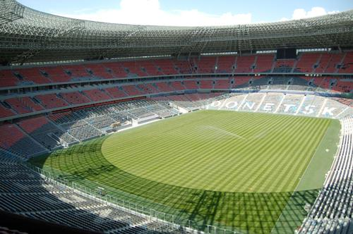 Donbass Arena in Ukraine - Field view