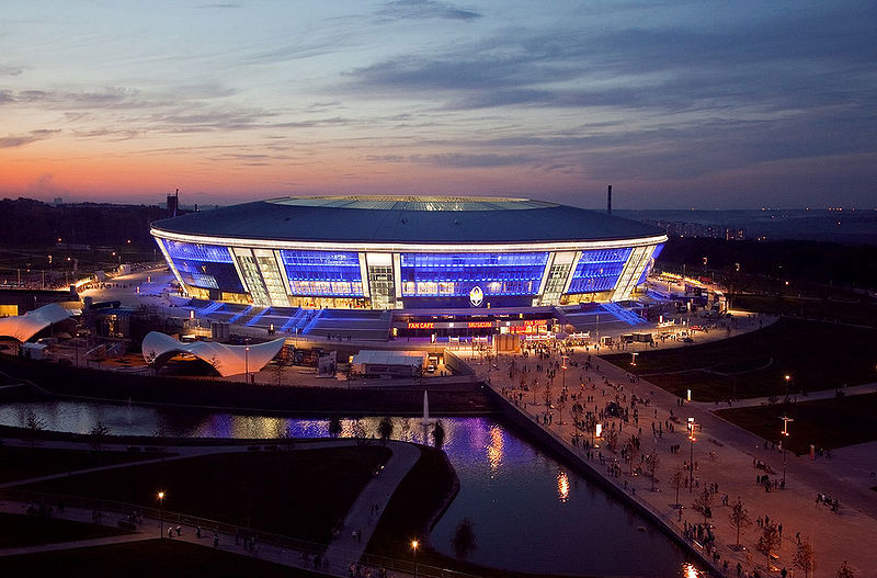 Donbass Arena in Ukraine - General view