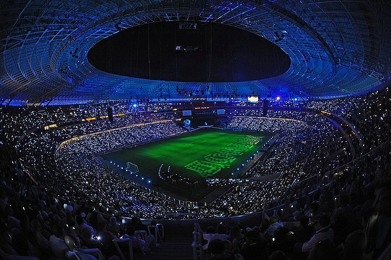 Donbass Arena in Ukraine - Interior view
