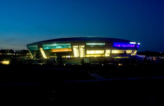Donbass Arena in Ukraine - Stadium view