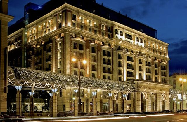 The Ritz-Carlton Hotel in Moscow, Russia - Exterior view