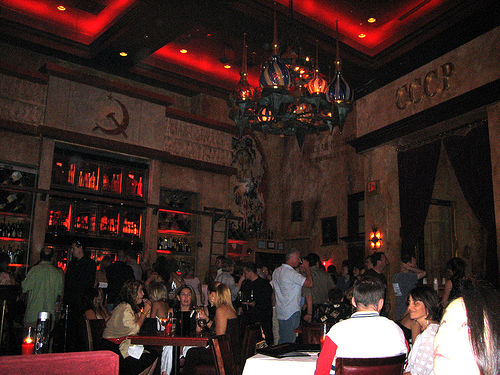 Merveilleux ... Famous Bars In The World. Red Square In Las Vegas, USA   Outmost  Relaxation