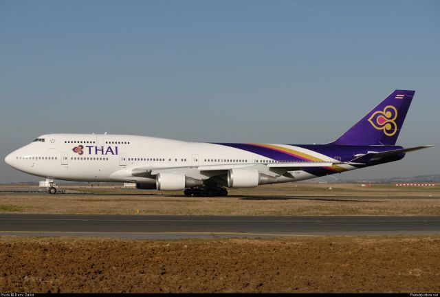Thai Airways International  - Thai Aircraft