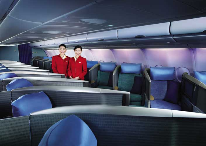 Cathay Pacific Airways Limited - Inside view