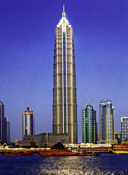 Shanghai - Jin Mao Tower