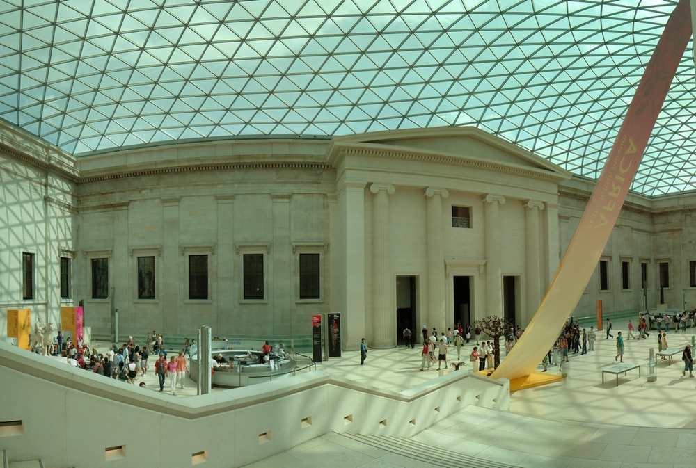 Images The British Museum in London Interior view 7357