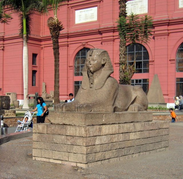 Egyptian Museum in Cairo - Egyptian Museum view