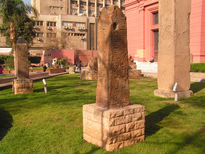 Egyptian Museum in Cairo - Museum courtyard