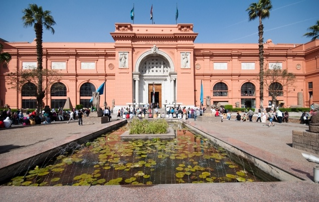 Egyptian Museum in Cairo - Museum exterior view