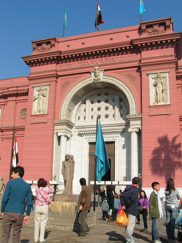Egyptian Museum in Cairo - Museum facade