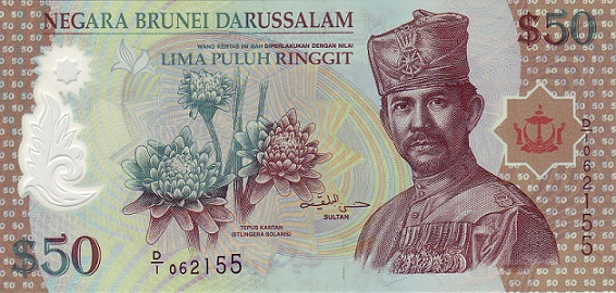 Brunei - Currency