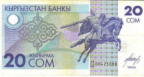 Kyrgyzstan - Currency