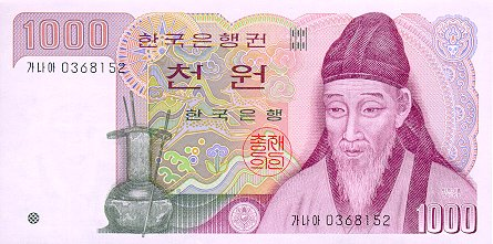 South Korea - Currency