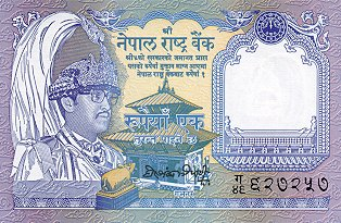 Nepal - Currency