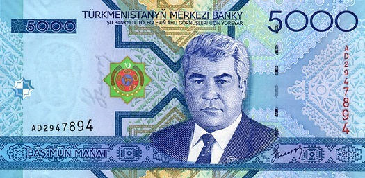 Turkmenistan - Currency