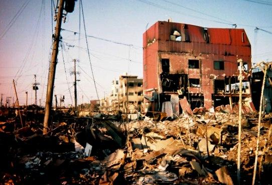Kobe earthquake on January 17, 1995 - Ruined buildings
