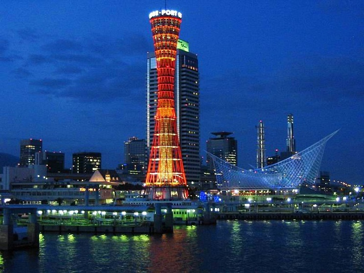 Kobe - Night view of Kobe Port Tower