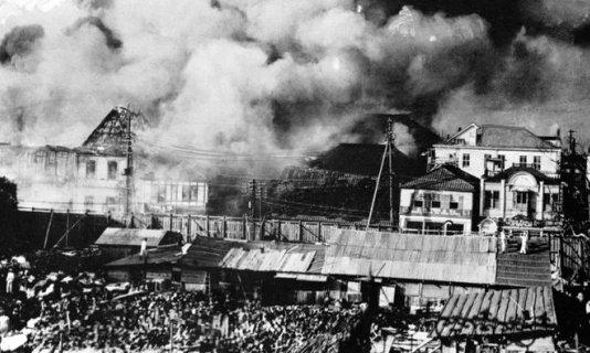 The Kanto Earthquake in September 1, 1923 - Enormous damages