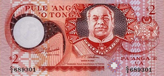 Togo - Currency