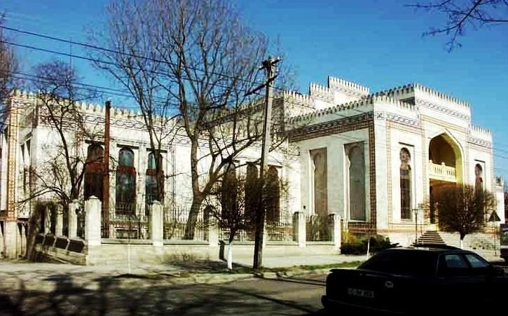 Angola Museum Of Natural History