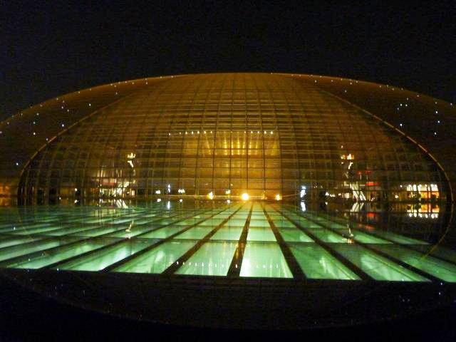 Beijing in China - National Center for Performing Arts
