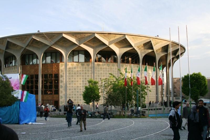 Non Muslim Perspective On The Revolution Of Imam Hussain: Tehran In Iran