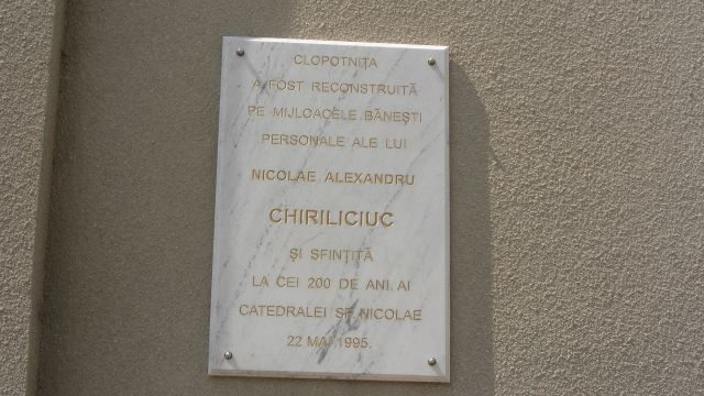 Saint Nicholas Cathedral - The inscription