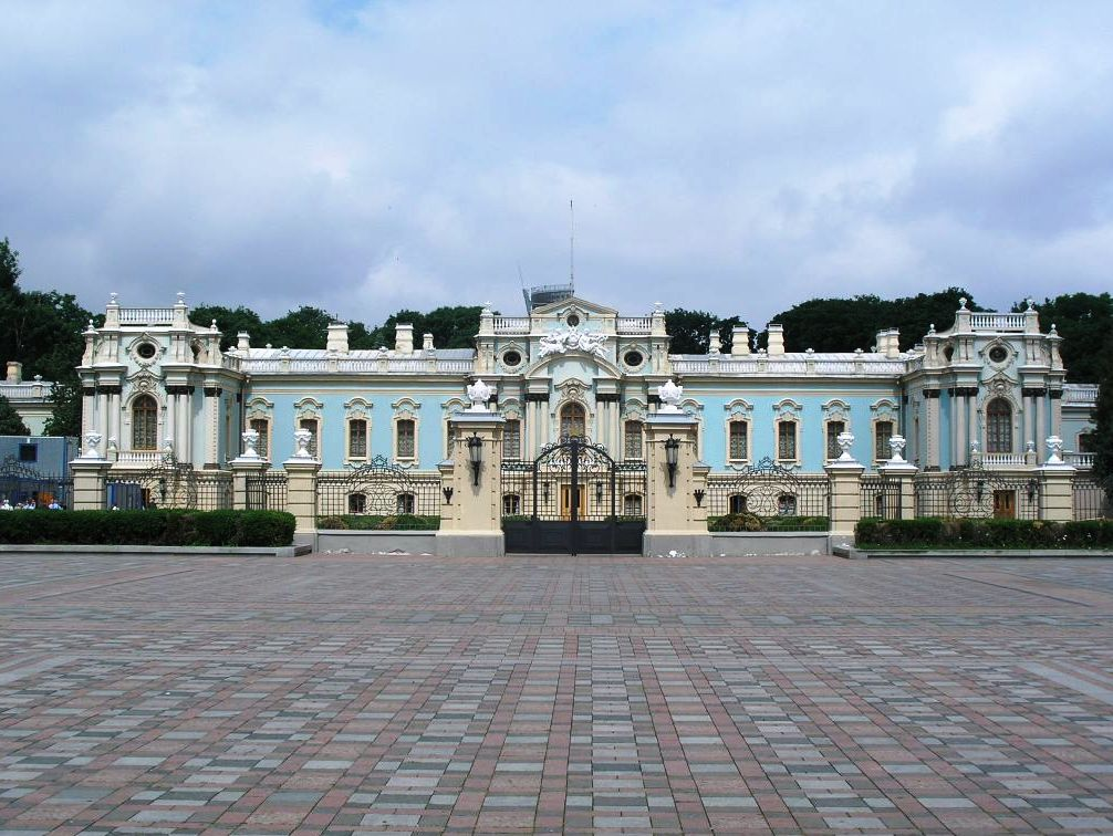 Kiev - The Mariinsky Palace