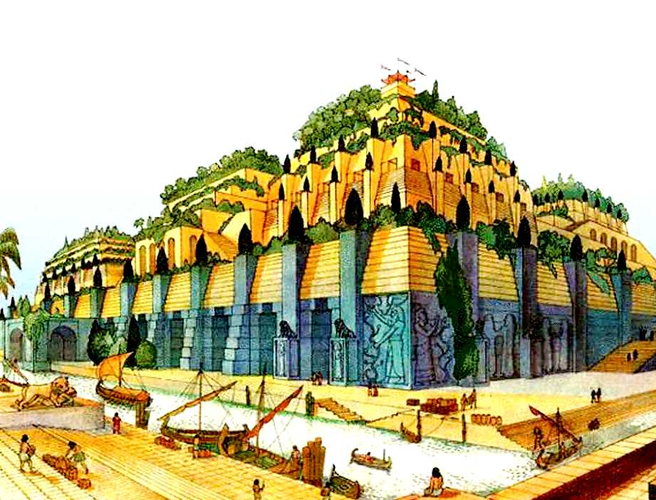 Images Baghdad The Hanging Gardens Of Babylon 12996