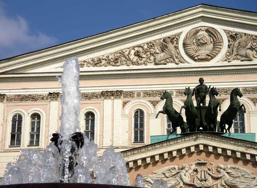 Moscow Bolshoi Theatre - Important tourist attraction