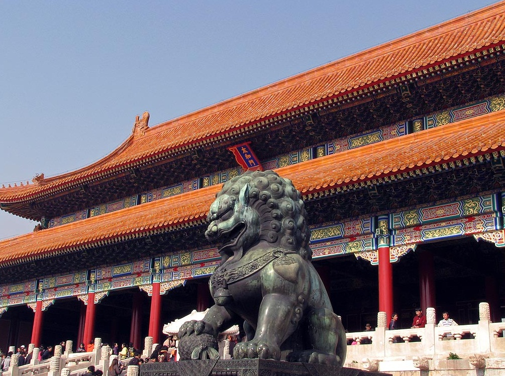 The Imperial Palace, Beijing - Magnificent Entrance of the Palace