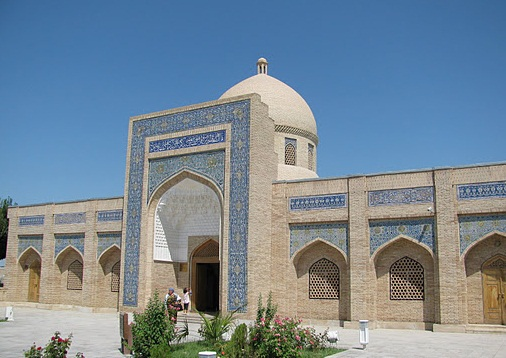 The Mausoleum of Imam al-Bukhari  - Beautiful Mausoleum