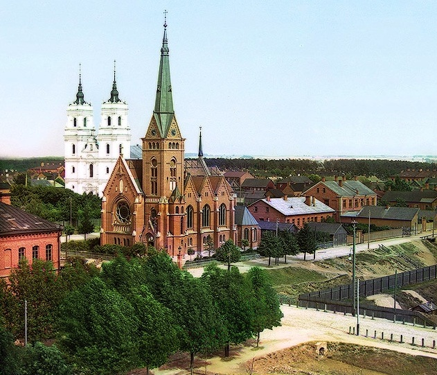 Daugavpils - Major industrial and cultural center of the country