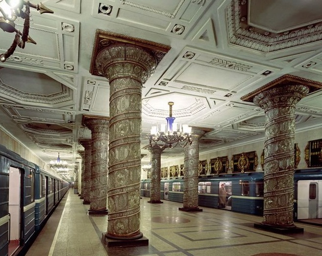 Avtovo Station, Saint Petersburg, Russia - Beautiful architectural design