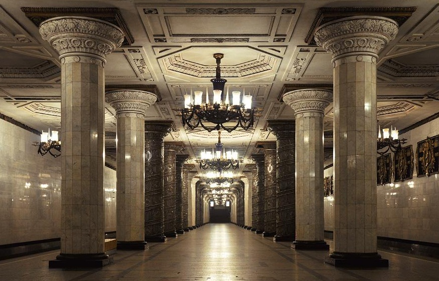 Avtovo Station, Saint Petersburg, Russia - Beautiful landmark