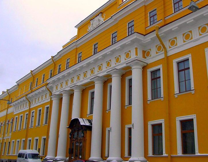 The Yusupov Palace - Exterior