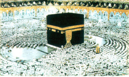 Holy Mosque in Makkah - Pilgrims praying towards Kaaba, Haram Mosque