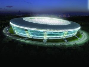 Donbass Arena in Ukraine