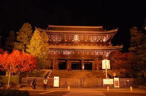 Chion-in in Japan