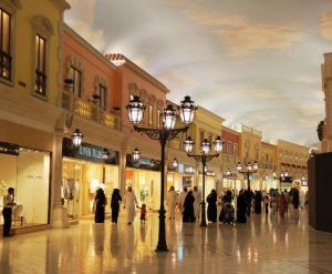 Villagio in Doha, Qatar