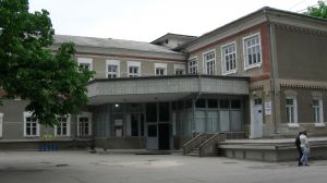 "The ""Alecu Russo"" State University of Balti"