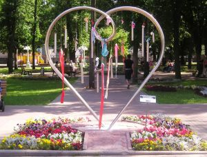 A monument to all Lovers